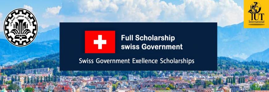 2222- swiss scholarship 2021-2022